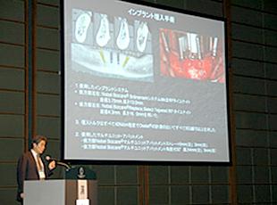 関東甲信越支部学術大会にて講演を行いました