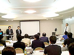 アジアパシフィック2010シンポジウム