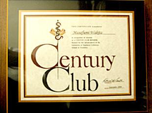 脇田雅文が南カリフォルニア大学 歯学部 センチュリークラブプレミアムメンバーに任命されました