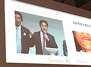 ノーベルバイオケア社エステテックフォーラム2009に参加しました