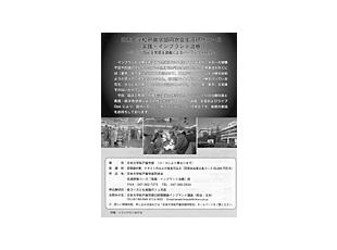 日本大学松戸歯学部にてAll-on-4の講師を務めます