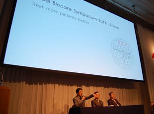 9月5、6、7日に品川にてノーベルバイオケアシンポジウム2014が開催され、脇田院長が講演を行いました。