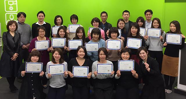 1月に当院加瀬、上田がJAID衛生士訪問介護無事に卒業することができました。