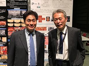 ICOI 国際インプラント学会(日本学術大会) 東京国際フォーラム 2017年7月14~16日