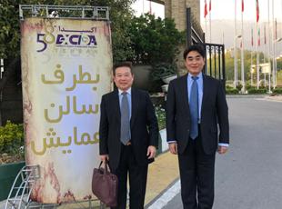 『第58回イラン歯科医師会の学術大会』平成30年4月15日~21日